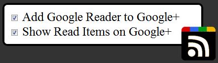 Jak udostępniać elementy RSS z Czytnika Google w serwisie Google Plus