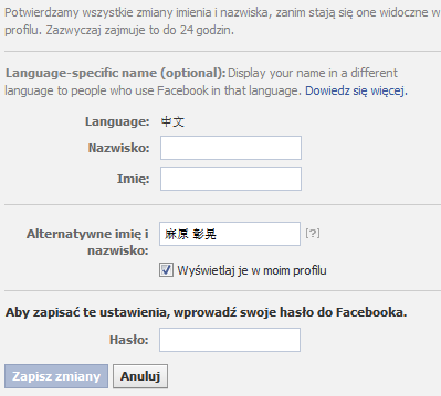Facebook-Alternatywne-imie-nazwisko-Language-specific-name-optional