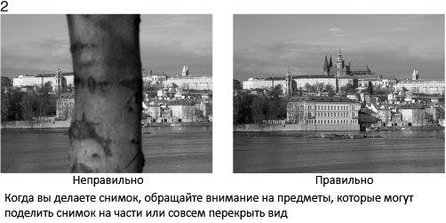 2 Robiąc zdjęcie, zwracaj uwagę na przedmioty, które mogą podzielić fotografię na części albo całkowicie zasłonić widok