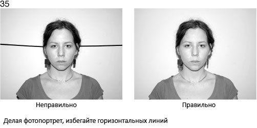 35 Robiąc fotoportret, unikaj linii poziomych