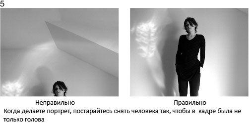 5 Robiąc portret staraj się sfotografować człowieka tak, by w kadrze znalazła się nie tylko głowa