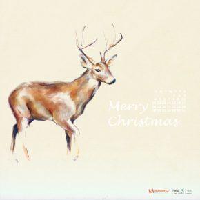 Grudniowe tapety z kalendarzem od Smashing Magazine - Deer December-1024x768