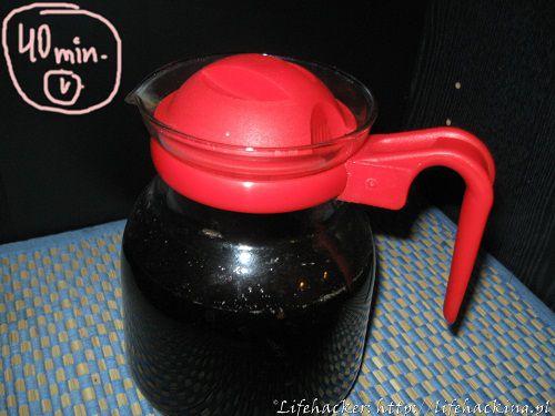 Herbata zawsze lekko schłodzona i bez parzenia! (lifehack)