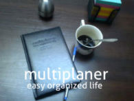 multiplaner - easy organized life