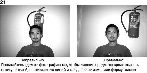 21 Próbuj robić zdjęcie tak, aby zbędne przedmioty, takie jak filary, gaśnice, linie pionowe itd