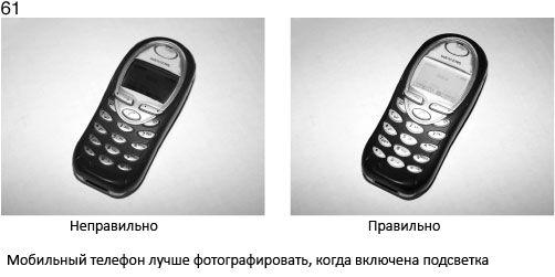 61 Telefon komórkowy lepiej jest fotografować wtedy, gdy włączone jest podświetlanie ekranu