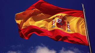 Hiszpania na mapie najbardziej ekstremalnych miejsc na świecie.